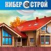 Киберстрой.рф - Автоматические ворота, рольставн