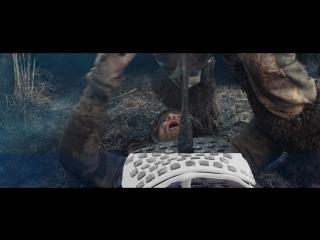 Viking_VFX Breakdown