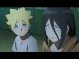 Boruto: Naruto Next Generations - 09/ Боруто: Новое поколение Наруто - 09/ Боруто 9 серия русская озвучка by блиннуукк