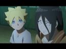 Boruto: Naruto Next Generations - 09 Боруто: Новое поколение Наруто - 09 Боруто 9 серия русская озвучка by блиннуукк