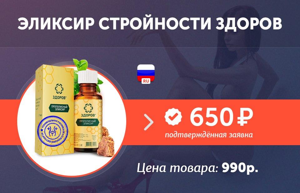 отзывы о fish hungry в украине