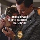 Илья Валерьевич фото #39