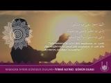 26 cı günün duası Ramazan ayının gündəlik duaları