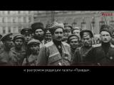 100 фактов о 1917. Петр Половцев