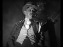 ТРЕХГРОШОВАЯ ОПЕРА 1931 - мюзикл, трагикомедия. Георг Вильгельм Пабст