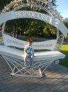 Наталья Шевко фото #49