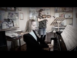 Just Play / Кино (Виктор Цой) - Спокойная ночь (кавер на скрипке и пианино)