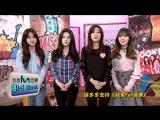 Bravo菁采台 'Star Fun Music' Taiwan Preview