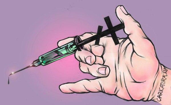 Прикольные картинки о наркотиках