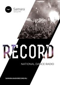 Приложение радио рекорд онлайн на комп