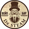 VAPE Электронные сигареты Вейп Волжск | Dr.Steam