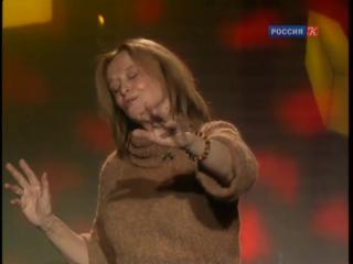 Линия жизни - Маргарита Терехова
