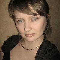Таня Ивакина