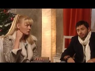 Бальзаковский возраст или все мужики сво 3 сезон 9 серия