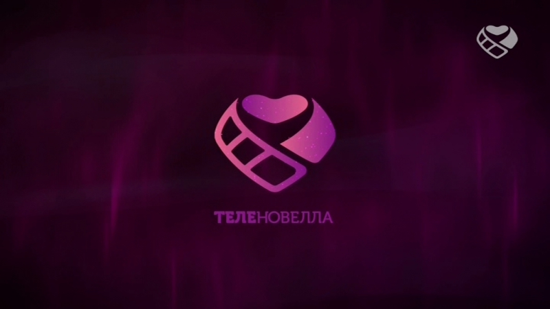 Канал латиноамериканских сериалов Теленовелла (озвучка)