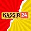 Kassir24 - Билеты   Одесса - Концерты Шоу Театр