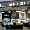 SWISS MADE Moscow - Сделано в Швейцарии