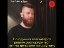 Иван Дорн про АТО украинский тризубец и Путина