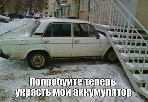 #подписчики  Идея хороша)