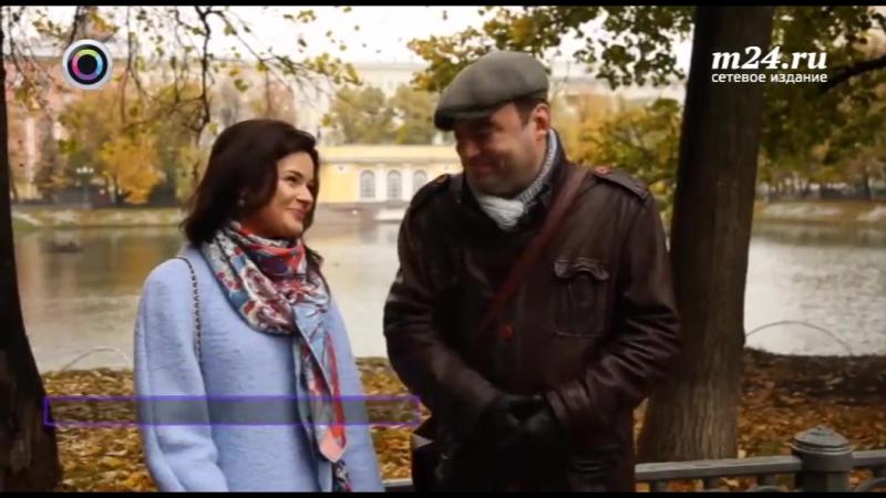Москва гид: прогулка по Патриаршим прудам с Анной Песковой