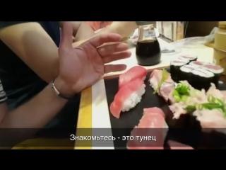 Как выглядят настоящие японские суши?