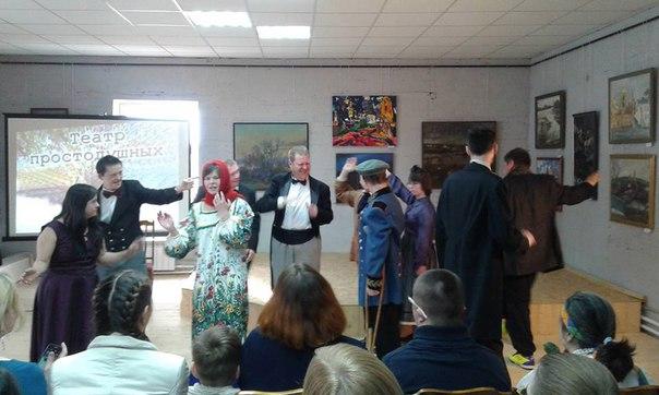 #театр_Боровск 3 дня пытаюсь написать про Театр Простодушных, в которо