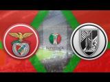 Бенфика 3:1 Гимарайнш | Суперкубок Португалии 2017 | Финал | Обзор матча
