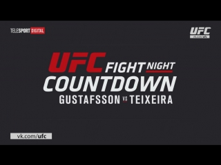 UFC Fight Night : Countdown Gustafsson vs Teixeira [RUS]