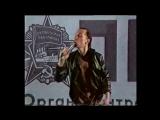 Звуки Му - Союзпечать (1988)