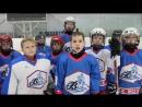 Вопрос о детском хоккее