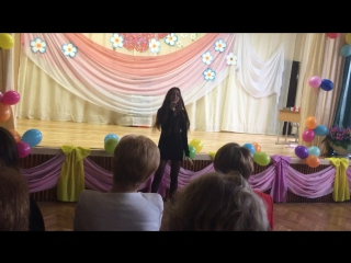 Ева Коган-Город детства