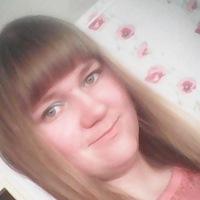 Анастасия Кунцева