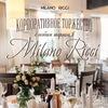 MILANO RICCI Итальянский ресторан-пиццерия