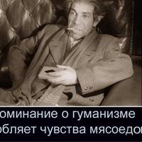 Богдан Кантор
