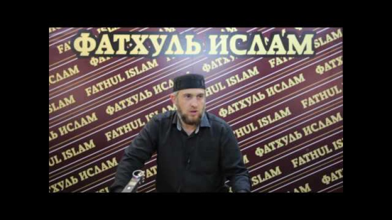 Случай с прихожанином мечети Фатхуль Ислам / Абдуллахаджи Хидирбеков