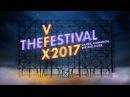 The VFX Festival 2017 Title Motion Graphics