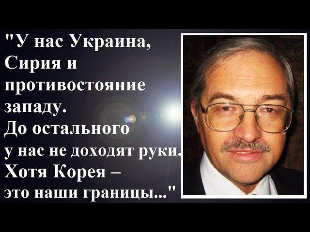 Сеергей Цыпляев Особое мнение Эхо Москвы 15 августа 2017