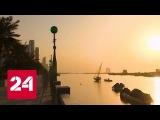 Открывая Восток. Абу-Даби. Документальный фильм Натальи Поповой