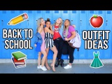10 Back To School Outfit Ideas For ALL BODY TYPES!! 2017
