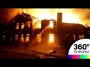 Основная версия - поджог: шокирующие подробности пожара в Ростове-на-Дону