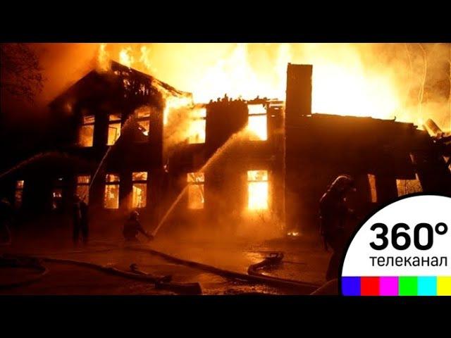 Основная версия поджог шокирующие подробности пожара в Ростове на Дону
