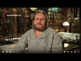 Виталий Сундаков - Русская Школа Русского Языка. Урок 4  13 декабря 2015