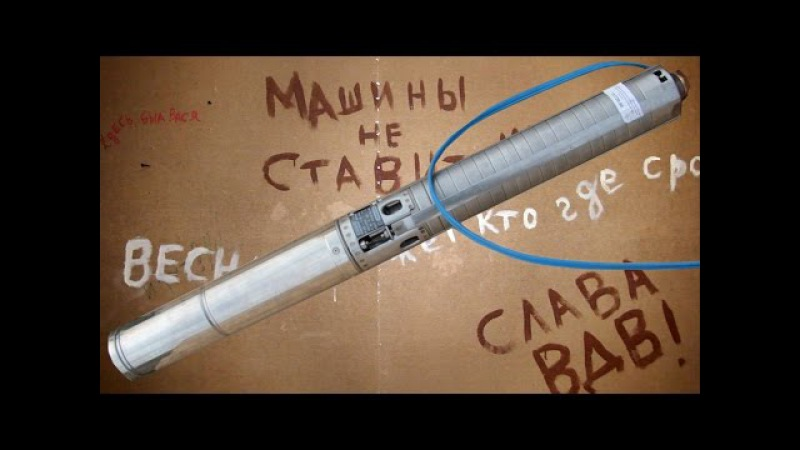 Как самому обвязать скважину? / Borehole pump installation for private residence