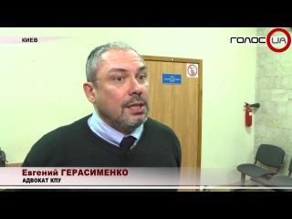 У Минюста нет доказательств против Компартии Украины – адвокат