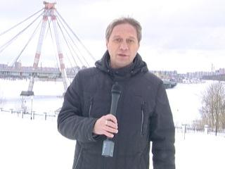 Новости из Череповца: опасный лед, консультация для бизнеса, конкурс плакатов