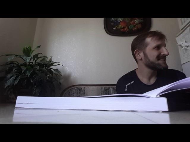 Рыбников Юрий Степаныч Понамореве А А и календаре Русов 01 08 2017г
