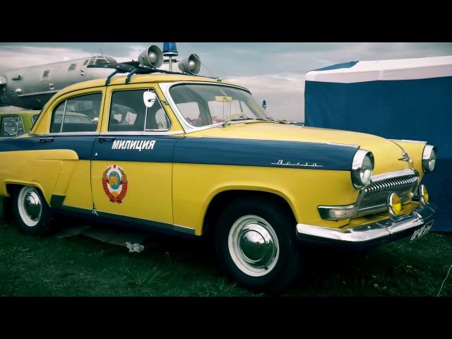 Финальная серия с ретро выставки Олд Кар Лэнд 2017. Интересные машины и награждение победителей.