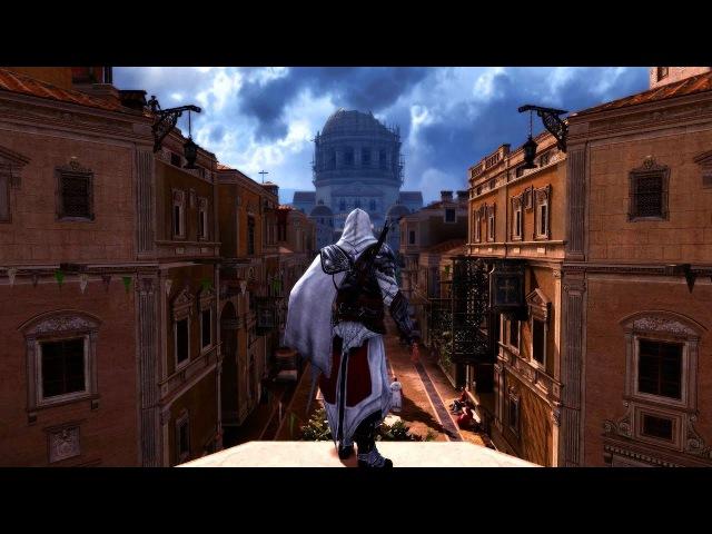 Assassin's Creed Brotherhood - ПЛОХАЯ ИГРА?