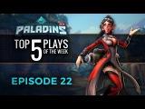 Paladins - Топ-5 игровых моментов #22