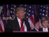 USA: President-elect Trump calls for unity after Clinton concedes election
